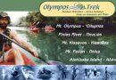OLYMPOS TREK