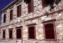 """Αγροτουριστικός ξενώνας """"Αρχοντικό"""" στον Κάμπο της Χίου"""