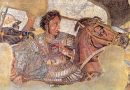 Alexander the Great Definition