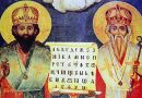 Saints Cyril and Methodius  The Cyrillic alphabet