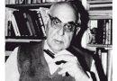 George Seferis (1900-1971)